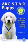 Book Review: AKC Star Puppy